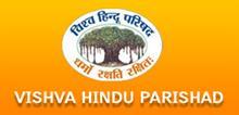 Vishva Hindu Parishad of Australia Inc. Logo