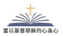 Christian Chinese Library Ltd Logo